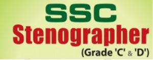 SSC Stenographer Recruitment 2017